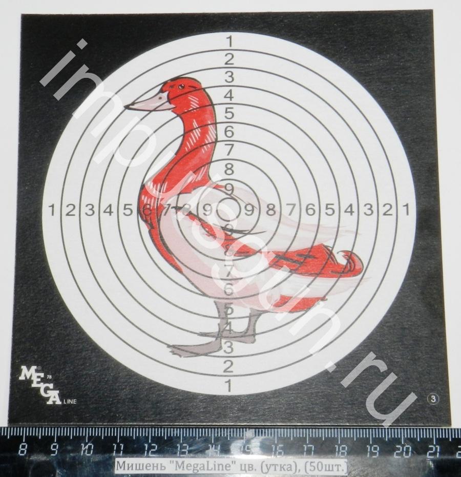 Мишени на пневматическую винтовку своими руками
